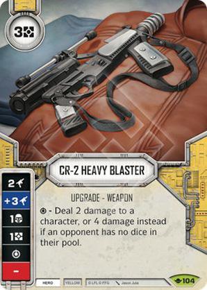 CR-2重型爆能枪