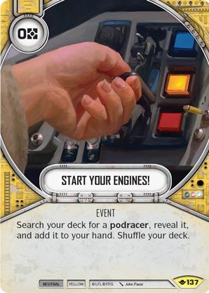 启动你的引擎!