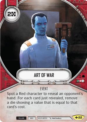 战争的艺术