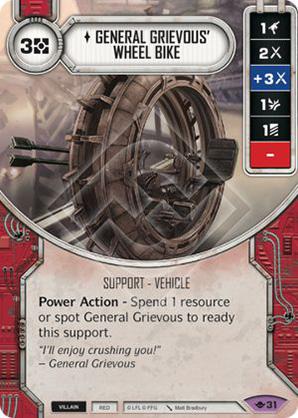 格里弗斯将军的转轮战车
