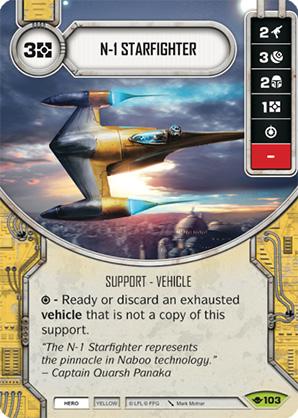 N-1太空战机